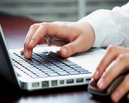 НАП пуска две нови електронни услуги