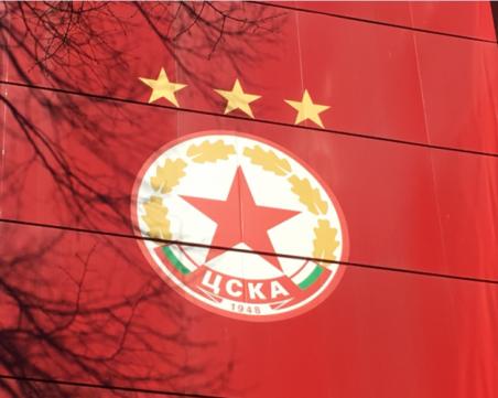 ЦСКА отговори на обвиненията в неспазване на мерките