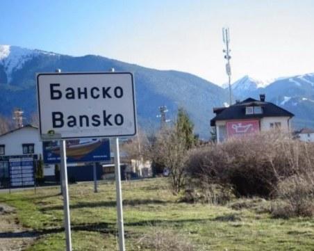 Започва масово тестване за коронавирус в Банско