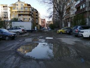 Започва ремонт на три улици в Кючука и Смирненски