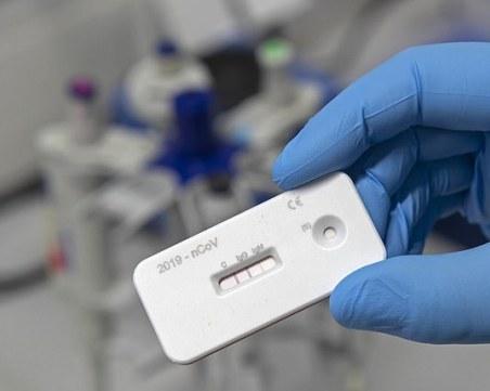 Тест за антитела на коронавируса показа тревожни данни