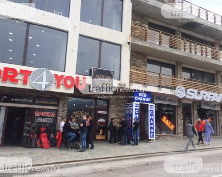 Жители на Банско: Не сме прокажени и трябва да го покажем