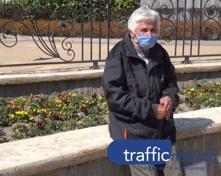Баба Дафина - старицата със златно сърце, която дари пенсията си на
