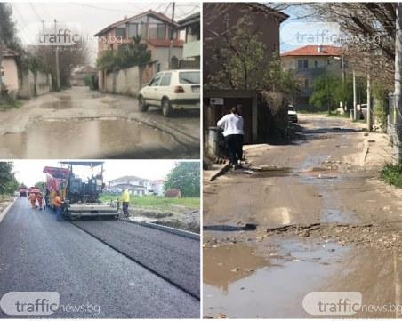 Една улица в Пловдив показва двете лица на града – над 100 семейства отчаяни, че някога ще имат път