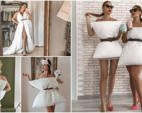 Новата модна тенденция - карантинна рокля от възглавници