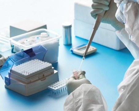 Официално: От утре две лаборатории в Пловдив ще тестват за COVID-19
