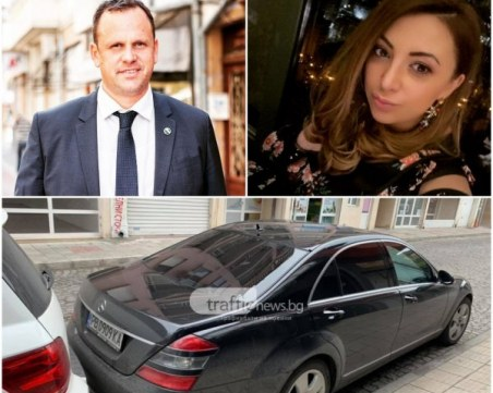 Окончателно! Атанас Костов загуби и делото за ПТП-то с колата на Батаклиева