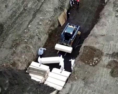 Смразяващи кадри: Полагат трупове в общи гробове в Ню Йорк