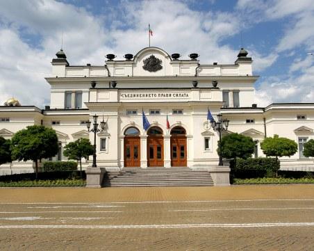 Свикват извънредно заседание на Народното събрание