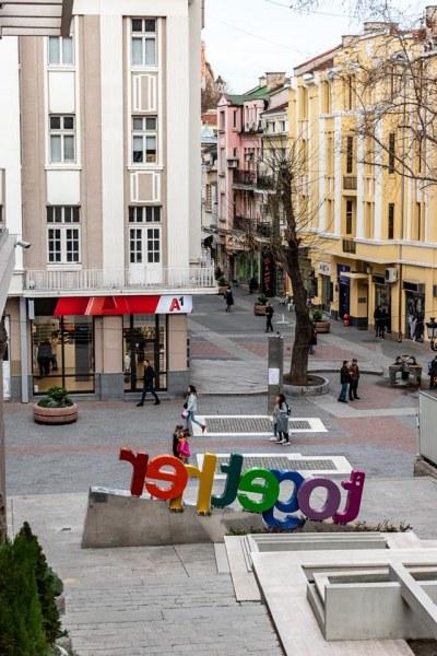 """Фондация """"Пловдив 2019"""