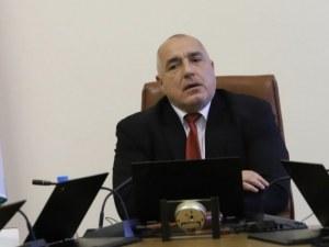 Борисов отговори на Радев: Твърдението, че не сме готови за криза, е вероломно нападение