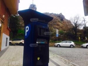 Паркирането в Синя зона в Пловдив остава безплатно