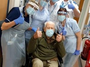 Ветеран от Втората световна война пребори COVID-19