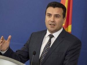 Зоран Заев е под карантина! Има съмнение за COVID-19
