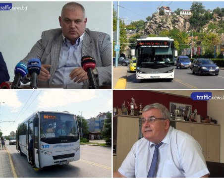 Война между превозвачите в Пловдив! Обвинения за корупция и саботаж на извънредното положение