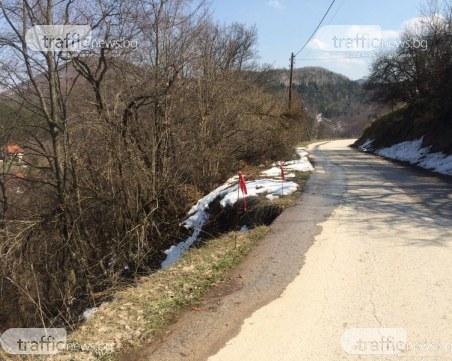 Опасна пропаст дебне туристи по пътя за Белинташ