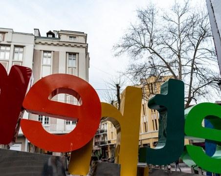 За еднократната помощ от 1000 лв.: Артистите в Пловдив декларират годишния си разход за ток, вода, парно