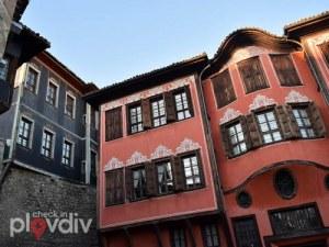 3D виртуална разходка предлага музей в Пловдив