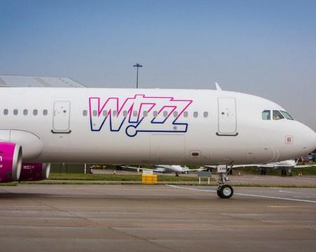Wizz Air освобождава 1 000 служители, намаля заплатите на останалите