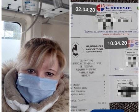 Здравните власти подлудиха българка с коронавирус