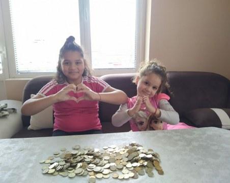 Две деца от Асеновград разбиха касичката си, за да купят храна на нуждаещи се