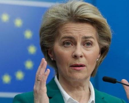 ЕС: Ограничителните мерки трябва да бъдат премахнати постепенно