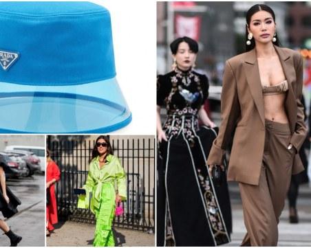 Модните тенденции на лято 2020, по които всички ще полудеят