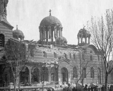 Преди 95 г: На Велики Четвъртък е извършен най - кървавия атентат в българската история
