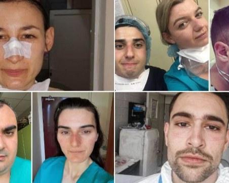 Български лекари показаха следите от маските по лицата си