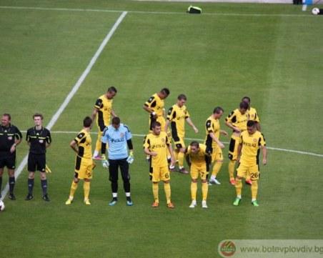 Ботев припомня паметен мач от евротурнирите днес