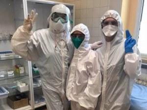 Медиците от Инфекциозна с обръщение към дарителите: Благодарим Ви, че не ни изоставяте! Оставаме, докато не се преборим!