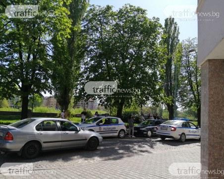 Масови проверки в Пловдив, униформени обикалят улици и градинки