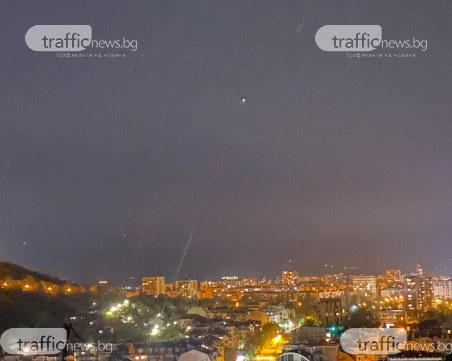 Странно небесно тяло се появи над Пловдив