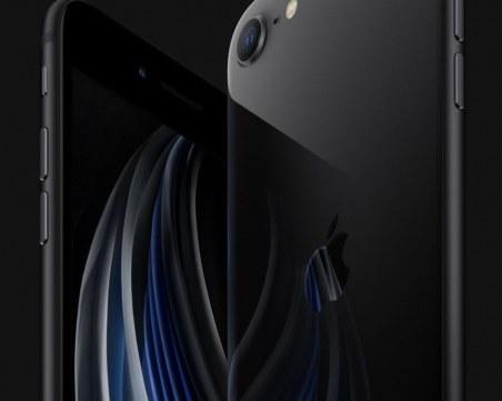 Ето цената на iPhone SE в България