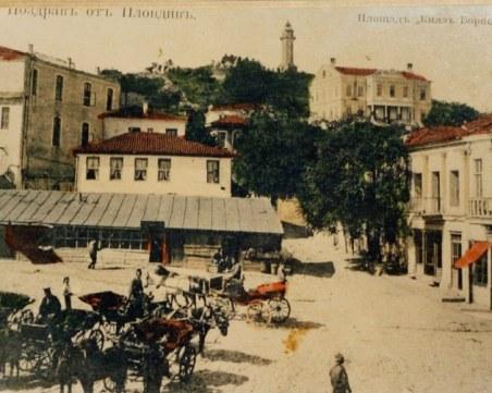 Как камионите и волгите с еленче замениха файтоните в Пловдив