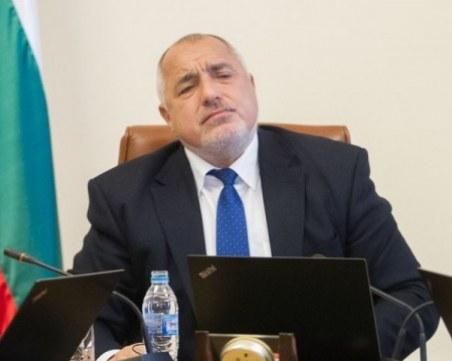 Борисов: Смекчихме 5 мерки, друго няма какво да направим