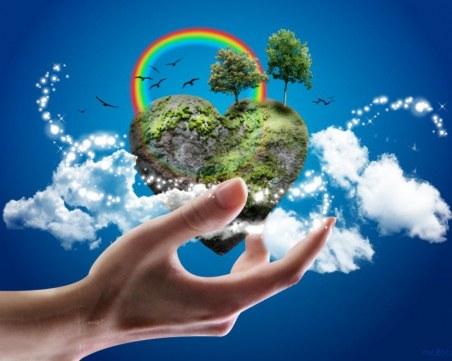На този ден: Отбелязваме Международния ден на Земята
