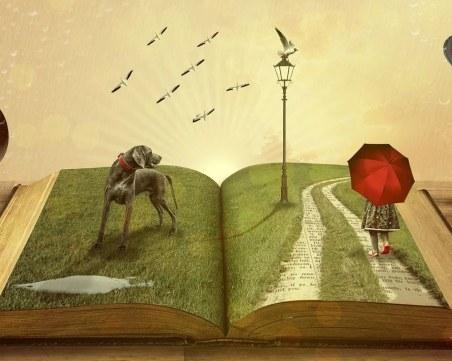 На този ден: Отбелязваме Световния ден на книгата и авторското право