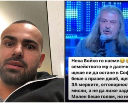 Ричард Величков за Маги Халваджиян: Нека Бойко го наеме
