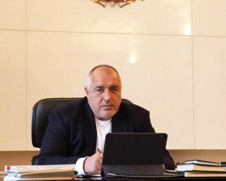Борисов към председателя на ЕЦБ: Суаповата линия е голяма подкрепа за България