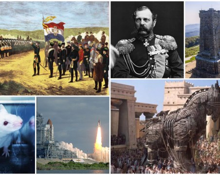 На този ден: Започва Руско-турската освободителна война
