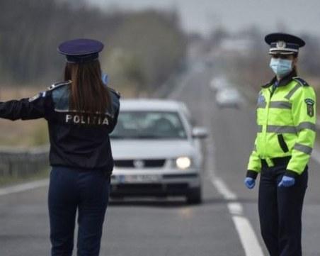 Над 200 000 души - глобени за нарушаване на мерките в Румъния