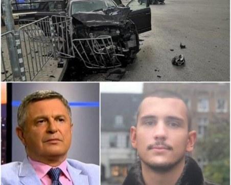 Синът на депутата Лъчезар Иванов: Не помня нищо от катастрофата освен удара