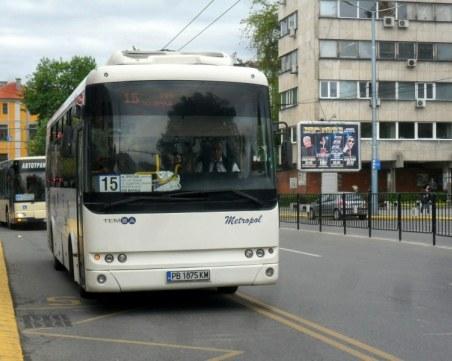 Ученическите карти за градски транспорт в Пловдив с удължен срок след края на извънредното положение