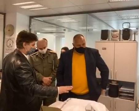 Борисов: Вече имаме защитни облекла над резерва! Ще помогнем и на другите страни