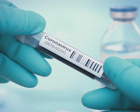 Мъжът, починал от коронавирус в Чепеларе, прекарал туберкулоза преди години
