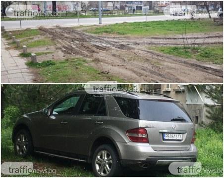Пловдивчани превърнаха зелените пространства в пътища, други – в паркинги
