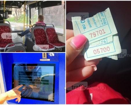 Билетите в градския транспорт на Пловдив - милиони левове, които изтичат неясно някъде