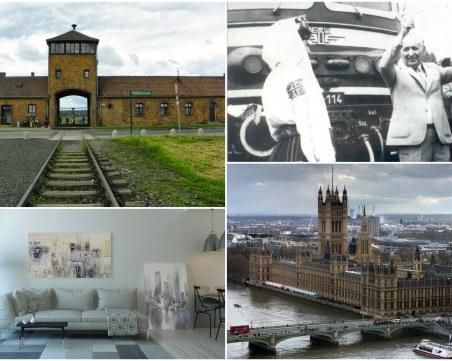 На този ден: Започва строежът на английския парламент и Аушвиц