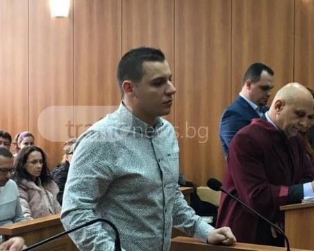 Спомняте ли си Любомир Трайков, който уби трима на